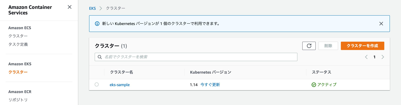 スクリーンショット 2020-07-11 0.24.28.png