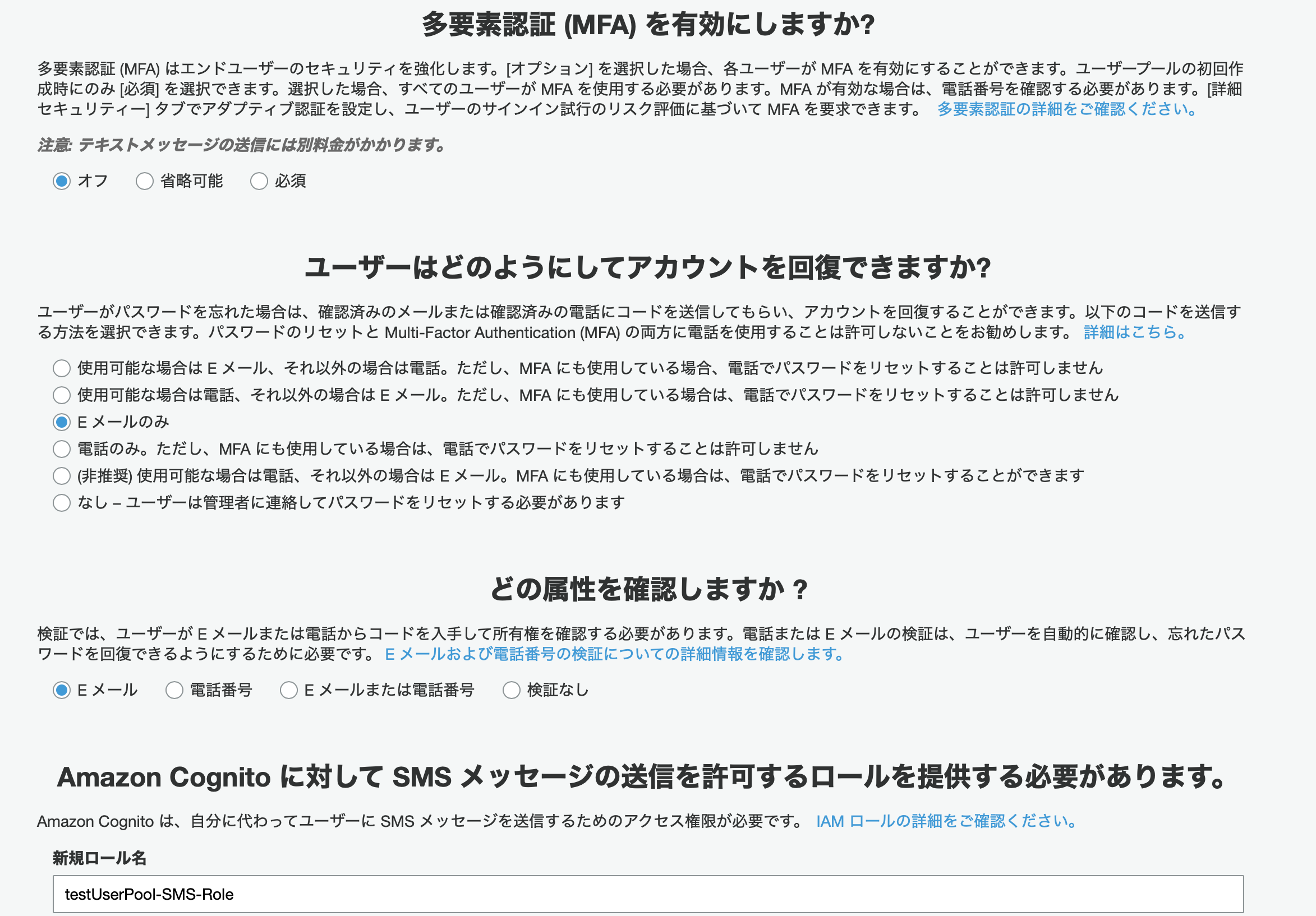 スクリーンショット 2020-09-19 20.06.59.png