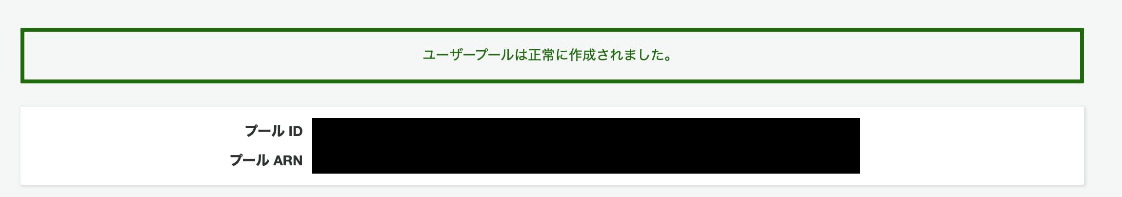 スクリーンショット 2020-09-19 21.39.12.png