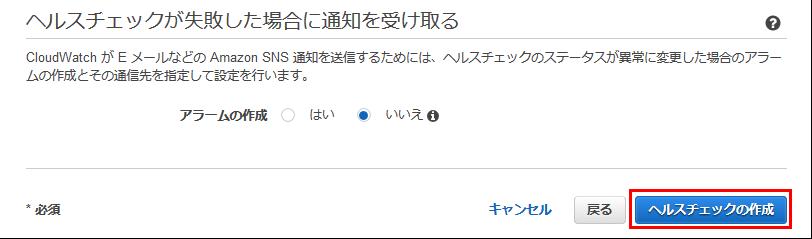 作成.png