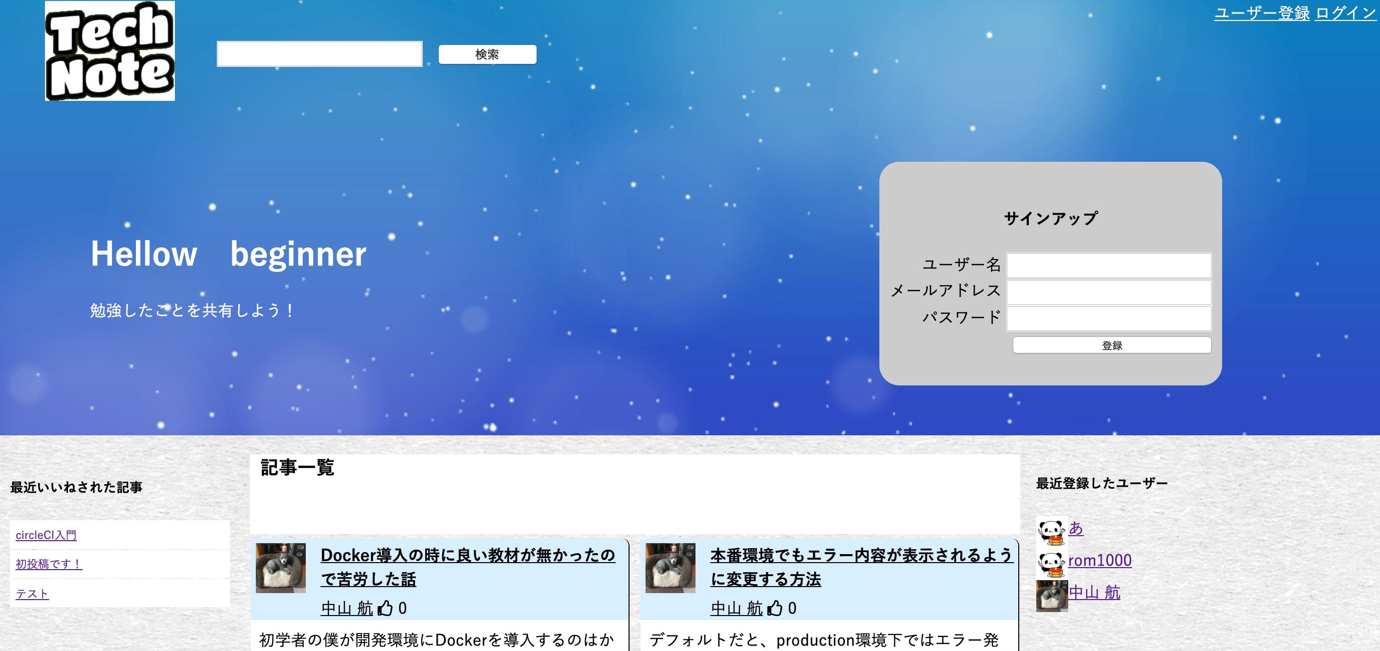 スクリーンショット 2020-01-28 3.07.19.png