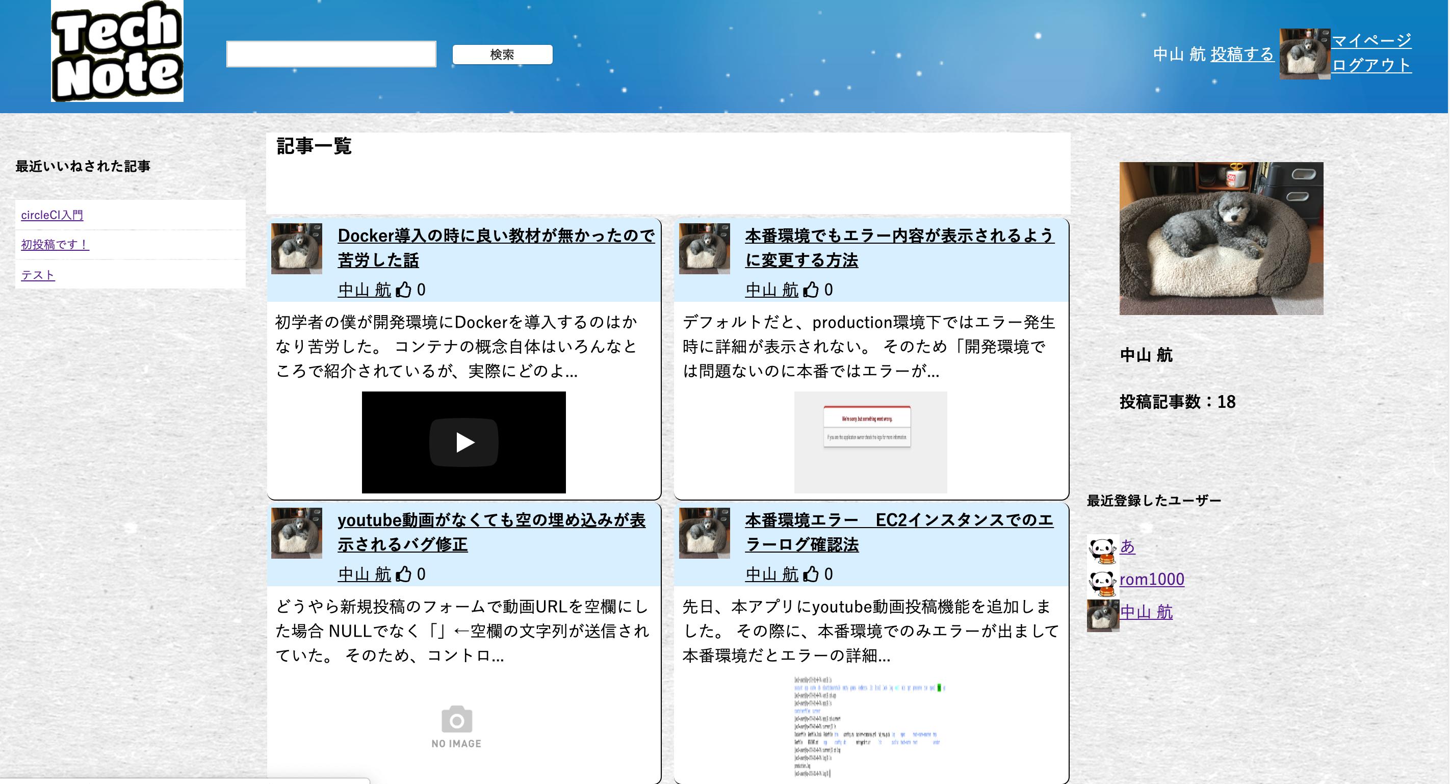 スクリーンショット 2020-01-28 3.01.57.png