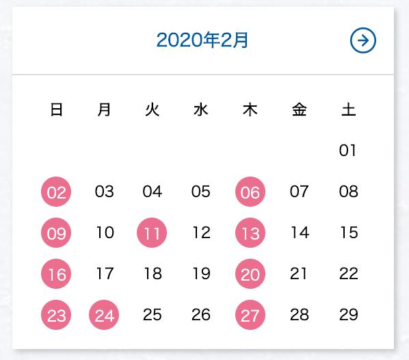 スクリーンショット 2020-02-27 9.32.01.png