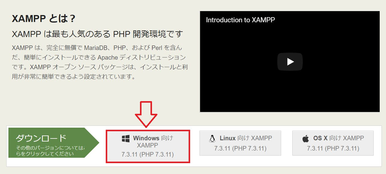 xampp_how_to_install_01.png