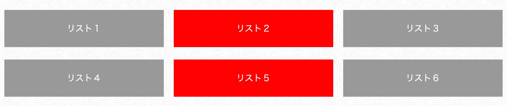 スクリーンショット 2020-02-13 17.22.58.png