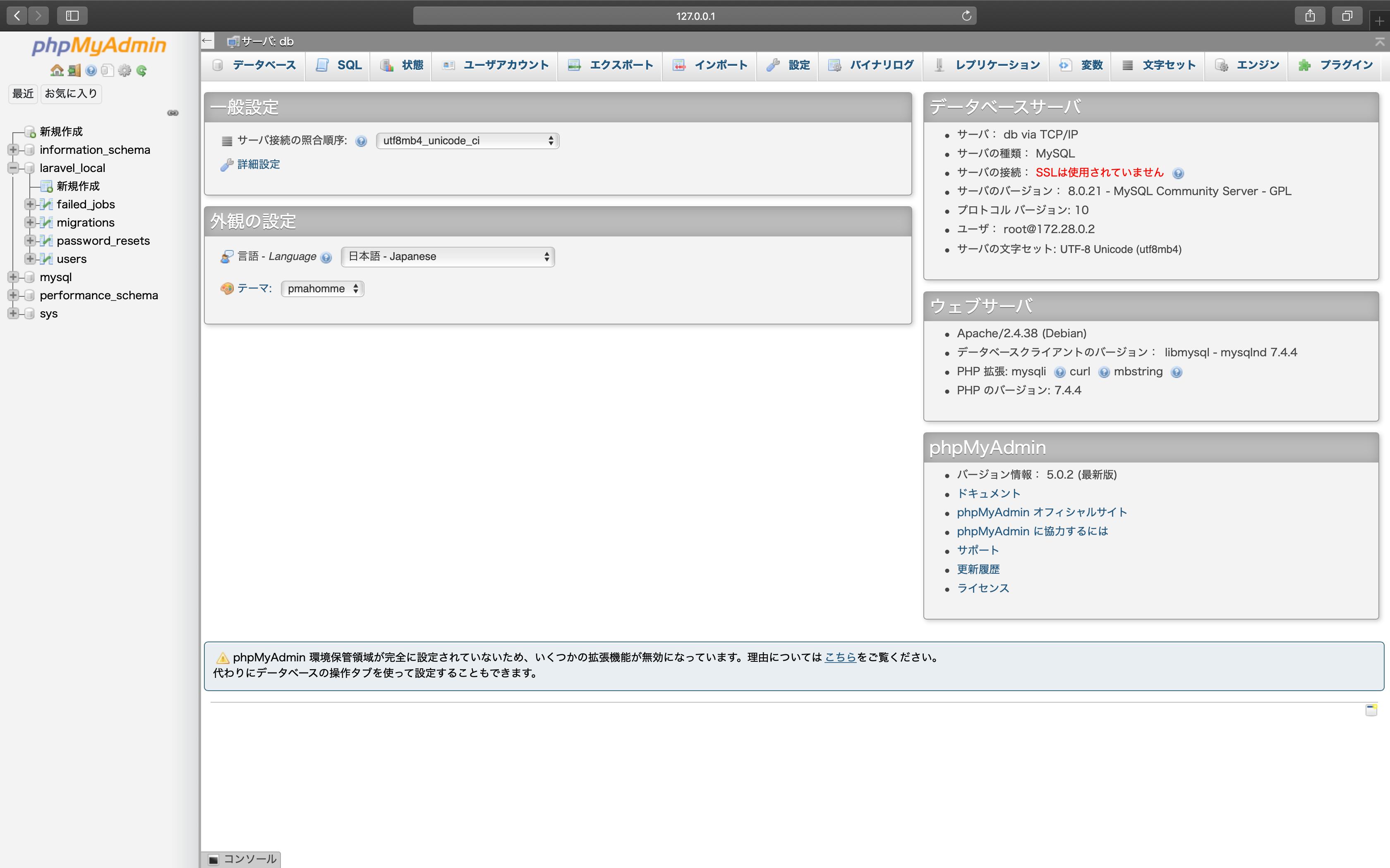 ScreenShot 2020-09-22 19.11.42.png