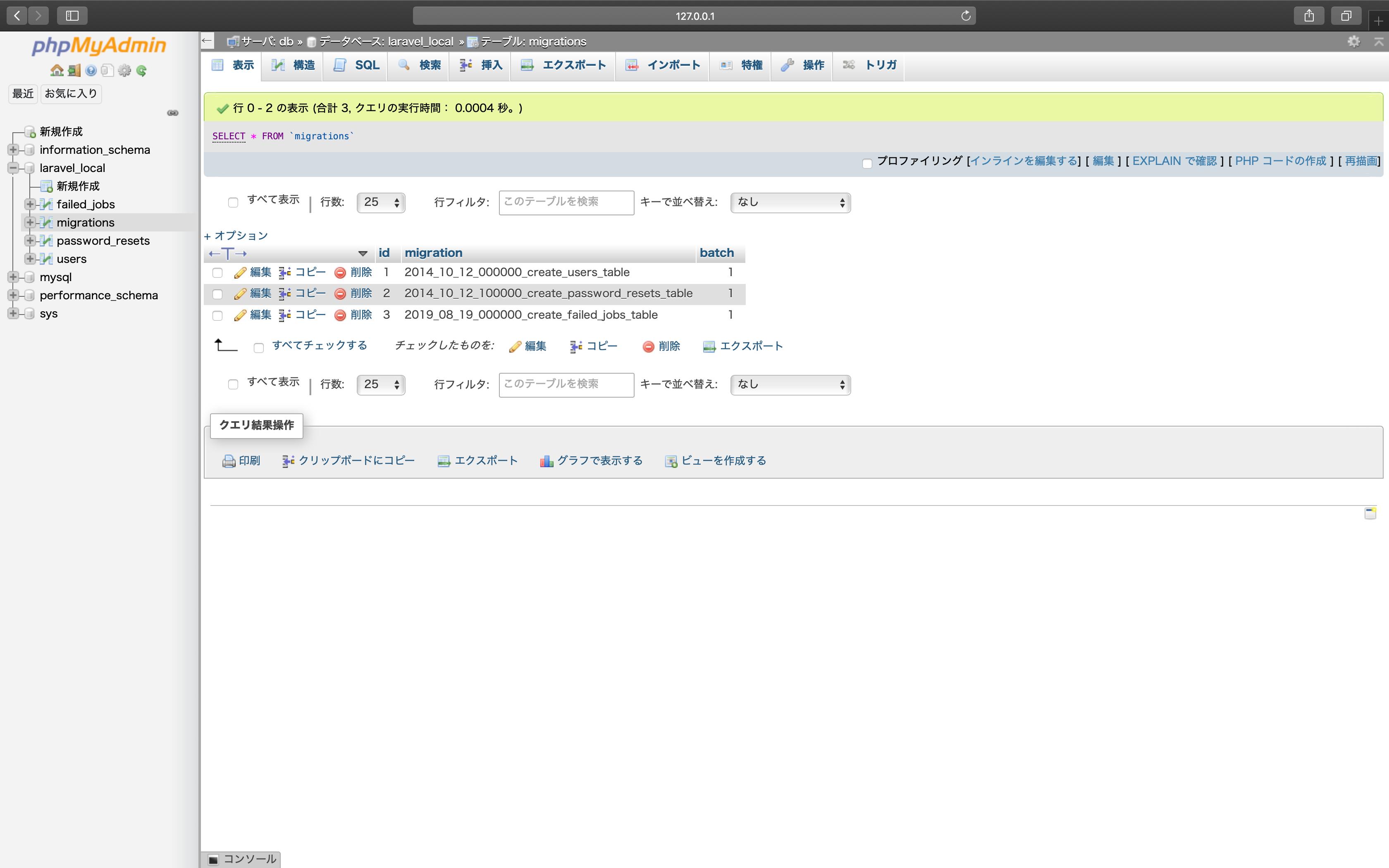 ScreenShot 2020-09-22 19.11.46.png