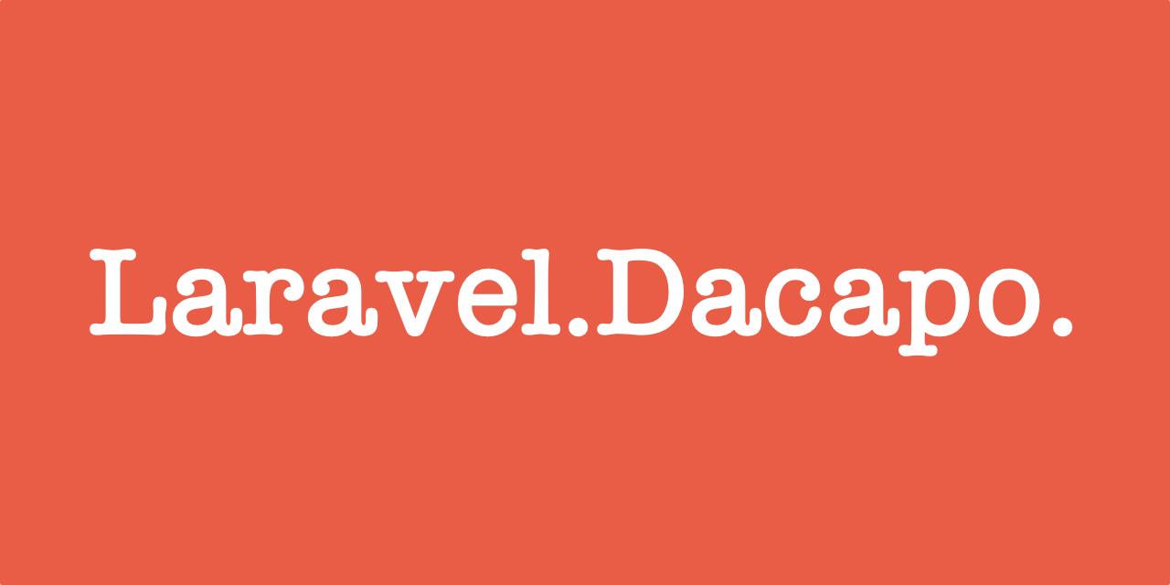 laravel-dacapo.png