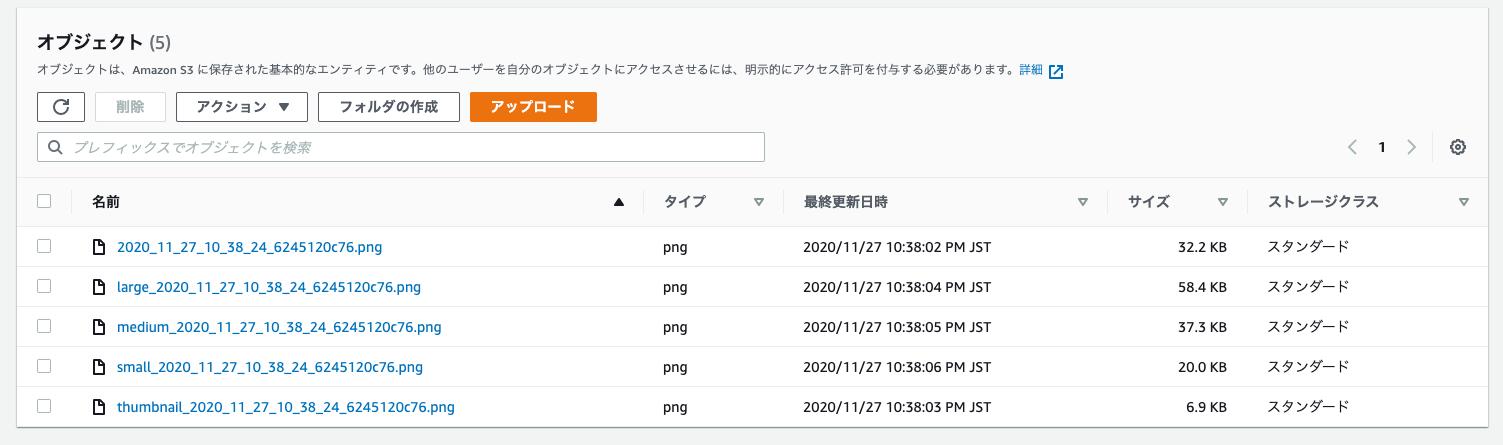 スクリーンショット 2020-11-29 19.18.57.png