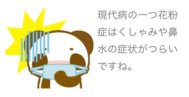 image_left.png