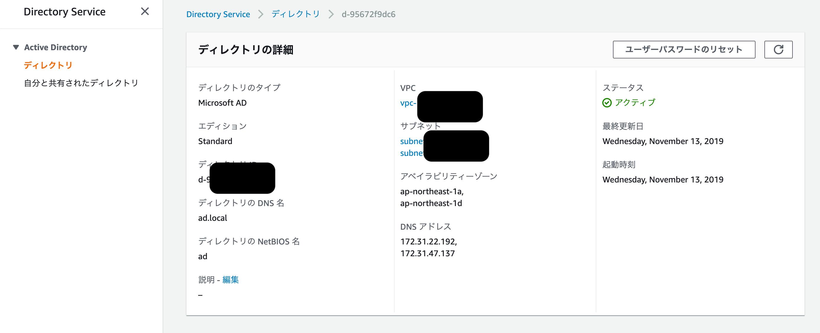 スクリーンショット 2019-11-19 17.56.38.png