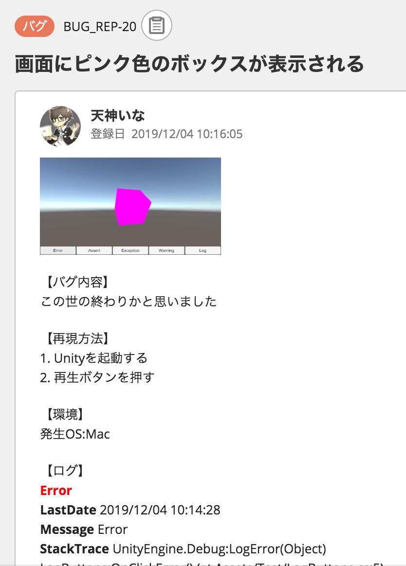 スクリーンショット 2019-12-04 10.21.08.png