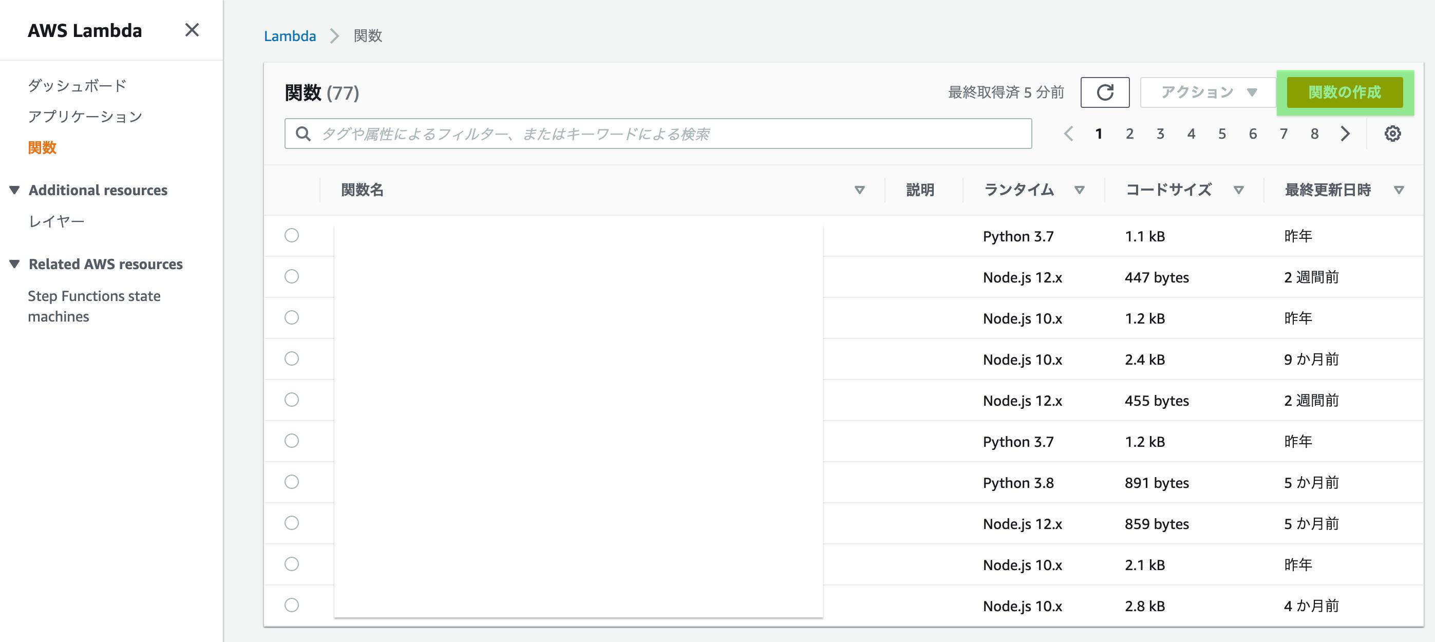create lambda button