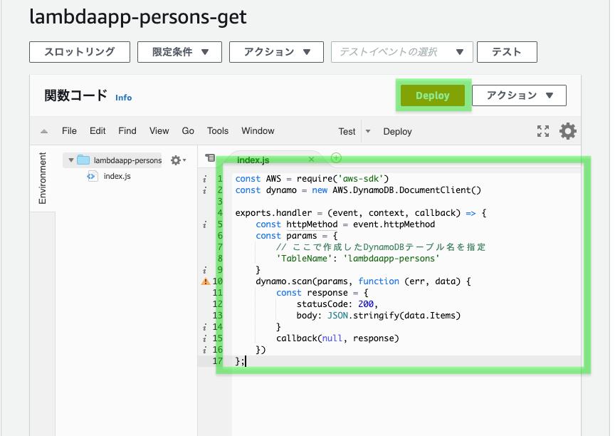 edit lambda code