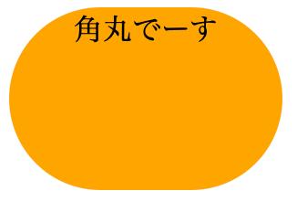 スクリーンショット 2020-01-17 2.48.37.png