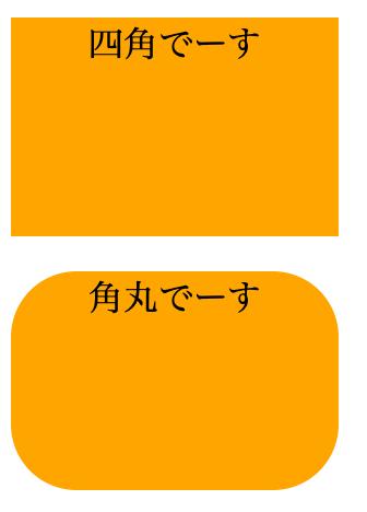 スクリーンショット 2020-01-17 2.41.23.png