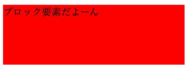 スクリーンショット 2019-12-30 2.03.03.png