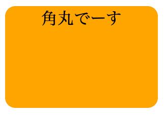 スクリーンショット 2020-01-17 2.50.37.png
