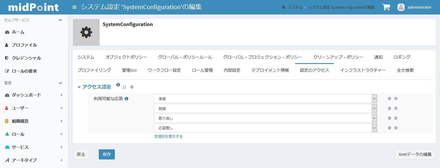 システムー認定のアクセス.JPG