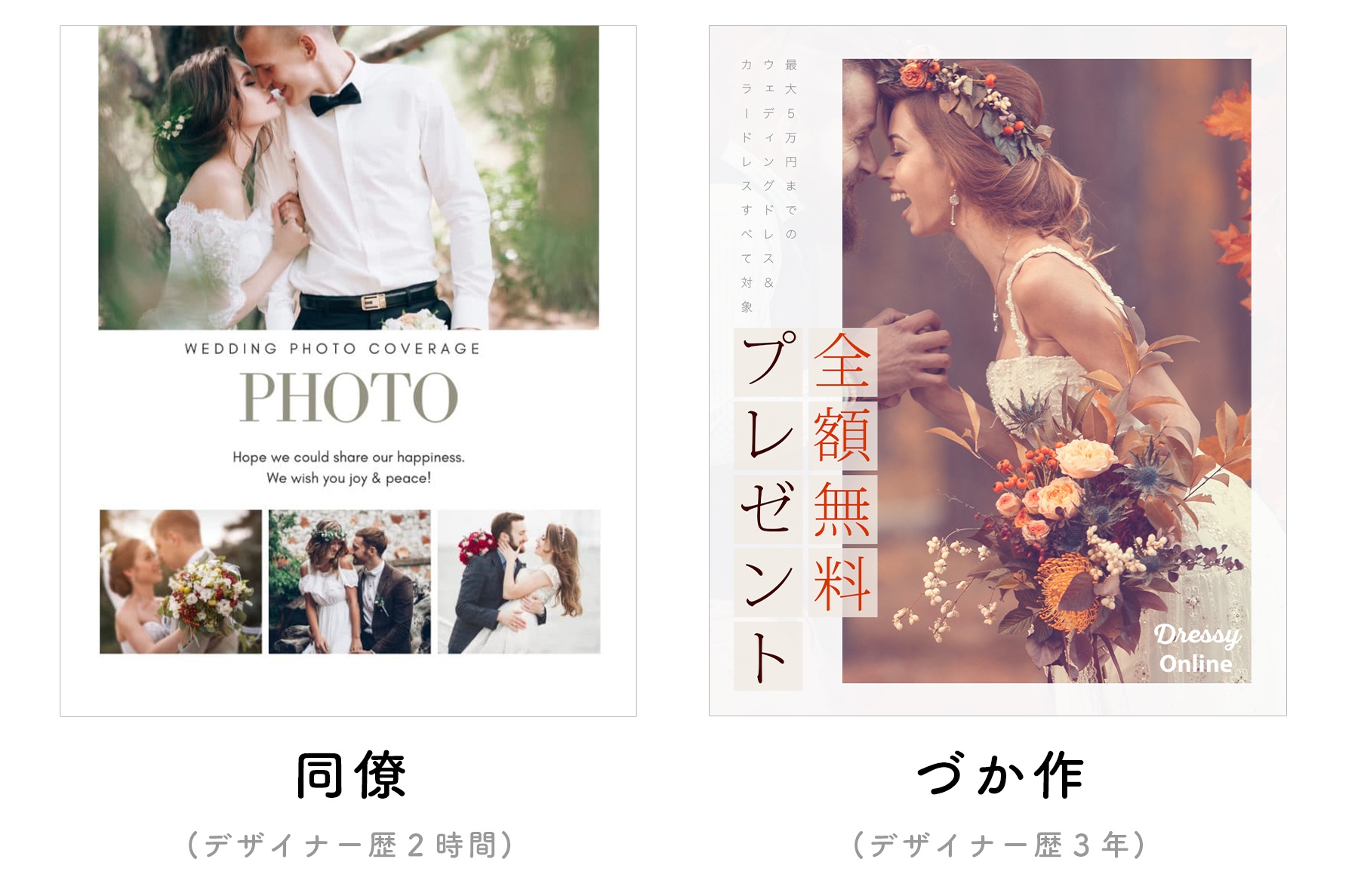 201910~ 秋キャンペーン のコピー 3.png