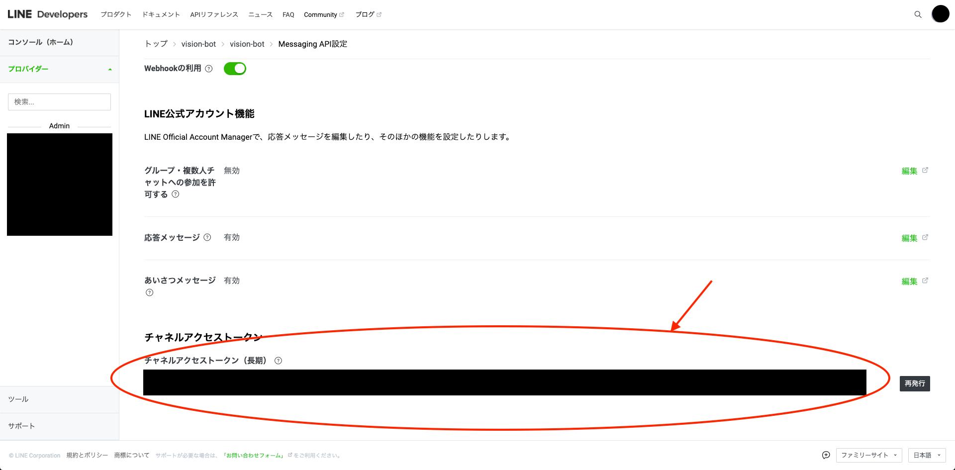 スクリーンショット 2020-11-04 14.40.37.png