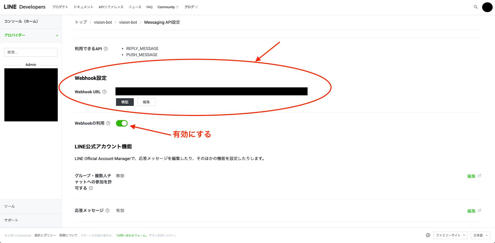 スクリーンショット 2020-11-04 14.48.12.png
