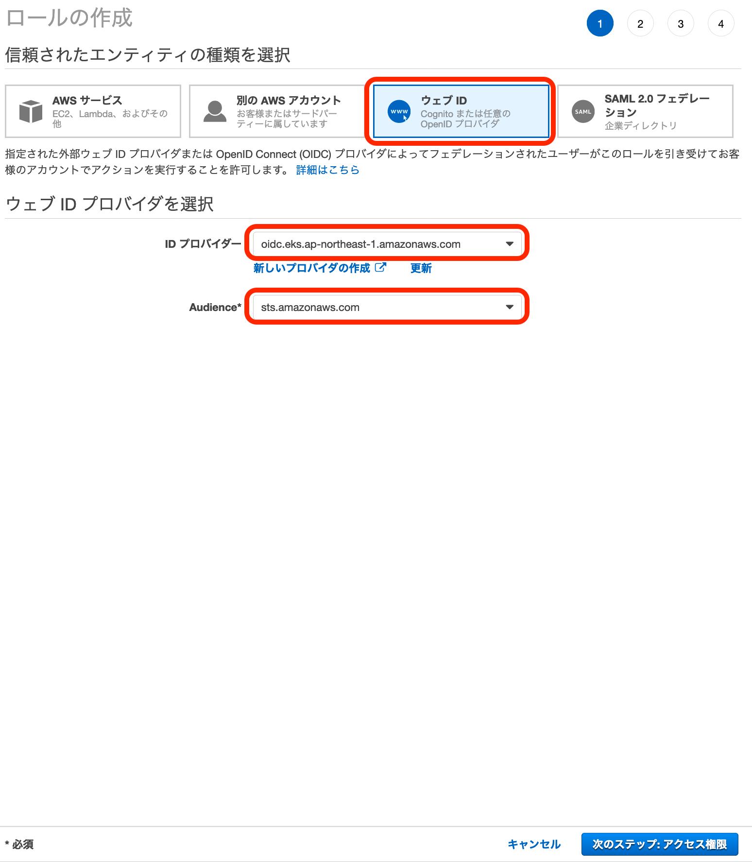 スクリーンショット 2020-03-08 18.44.36.png
