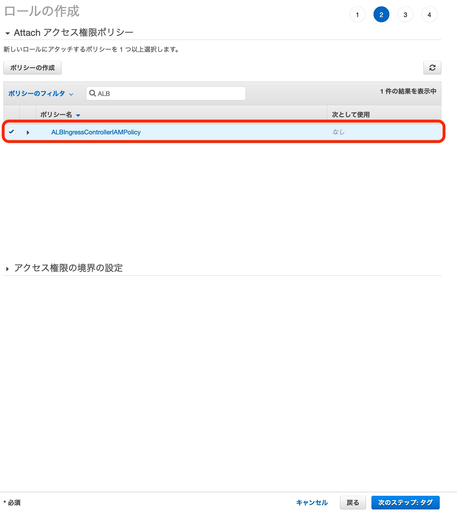 スクリーンショット 2020-03-08 18.48.31.png