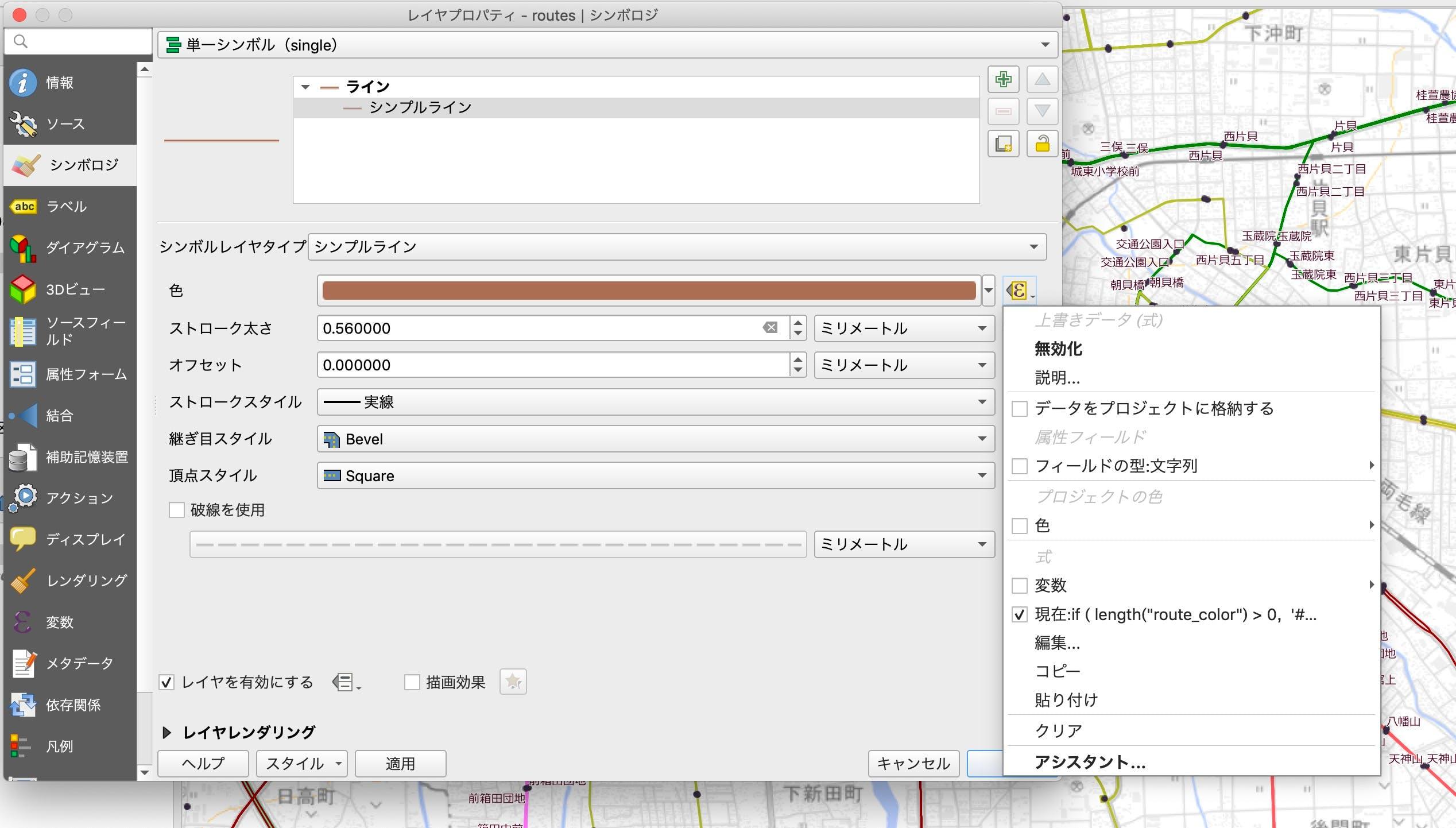 路線データの色設定方法