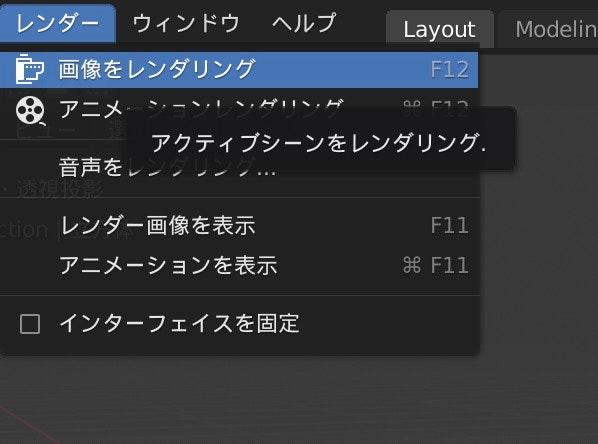 スクリーンショット 2019-12-07 18.04.16.jpg