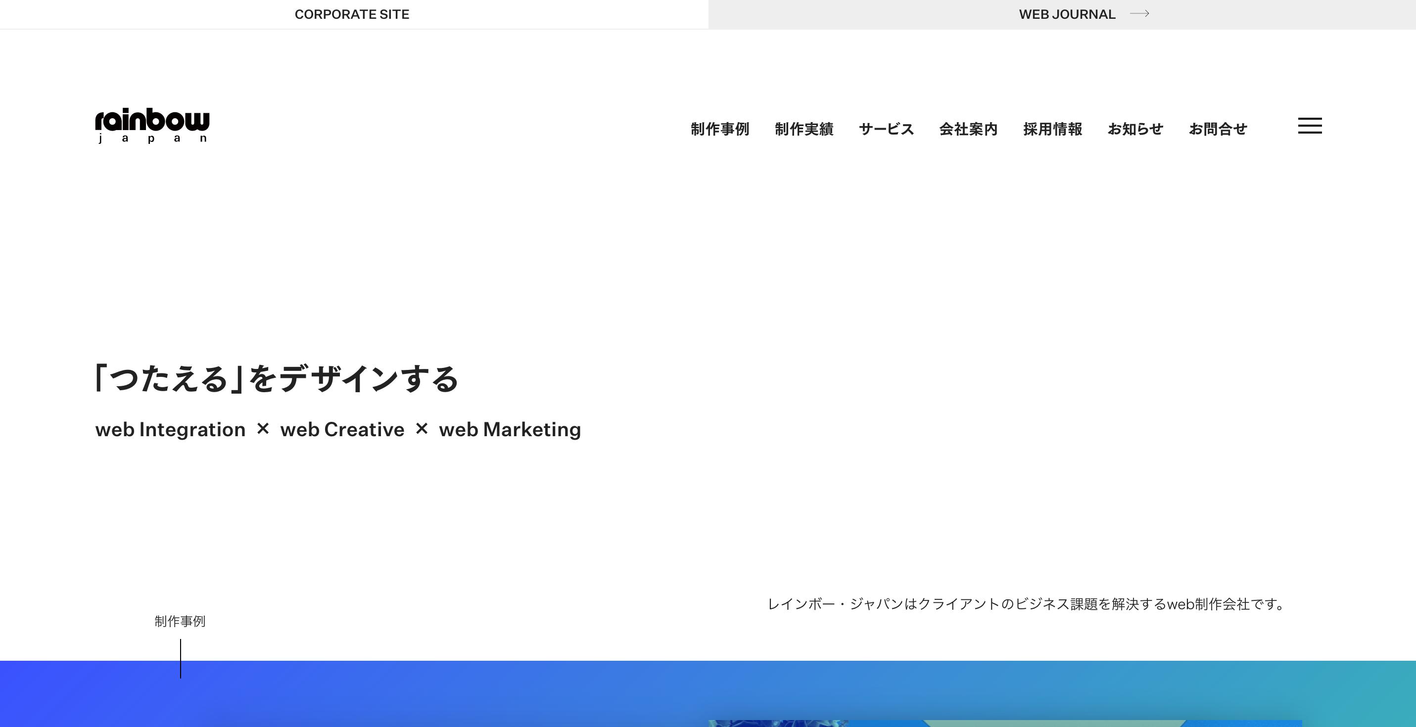 スクリーンショット 2020-01-20 6.58.33.png
