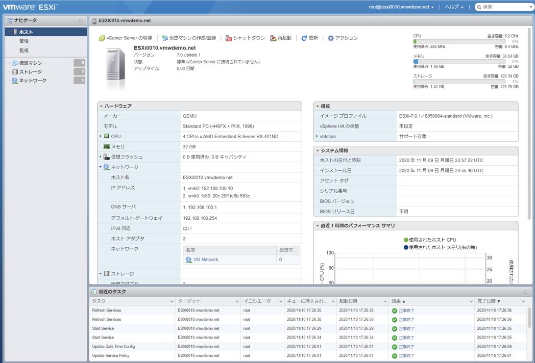 VMわれ Host Client画面