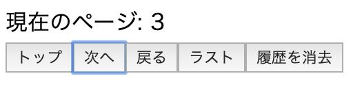 スクリーンショット 2019-08-04 9.36.19.png