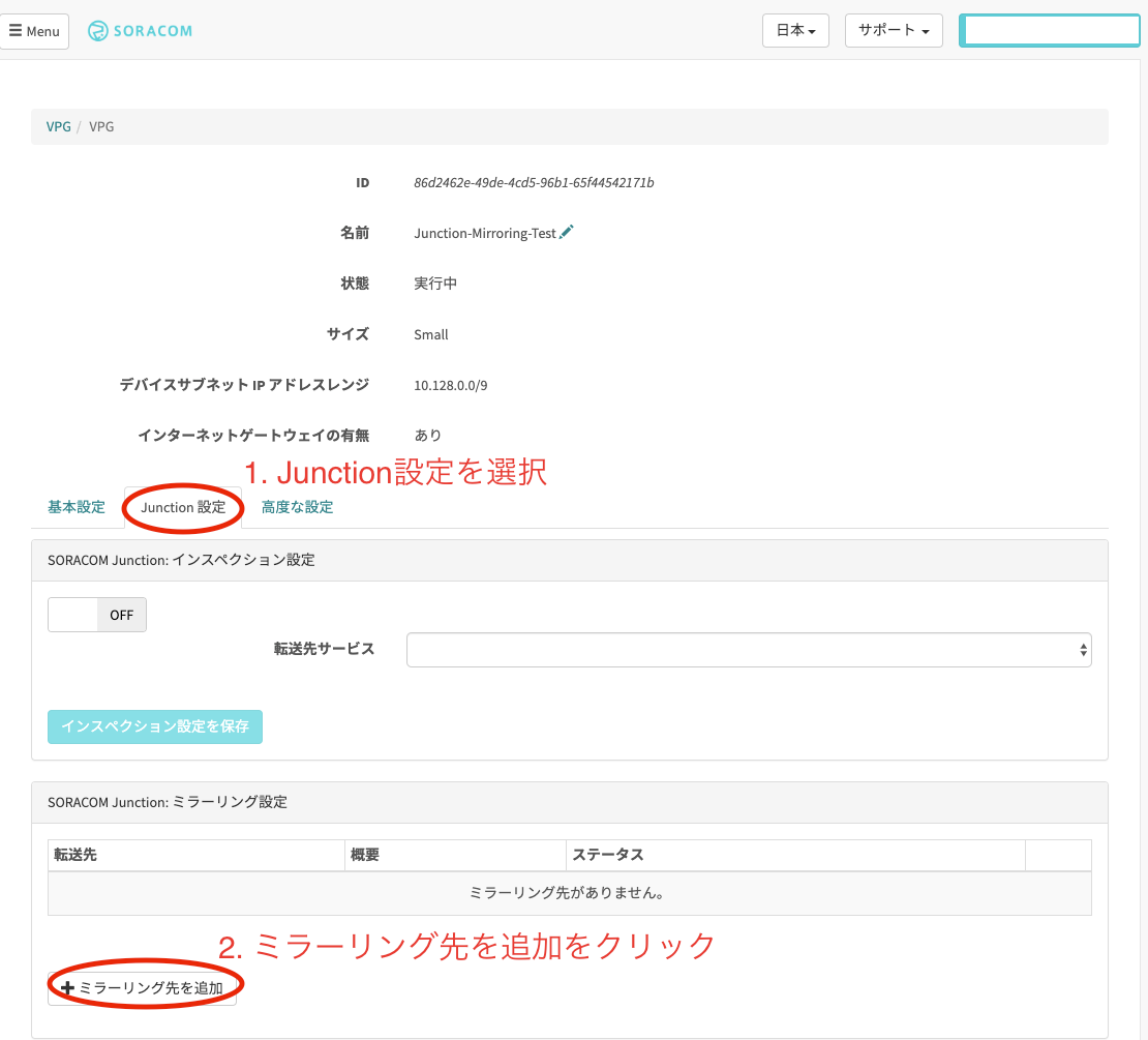 スクリーンショット 2020-03-08 0.10.25.png