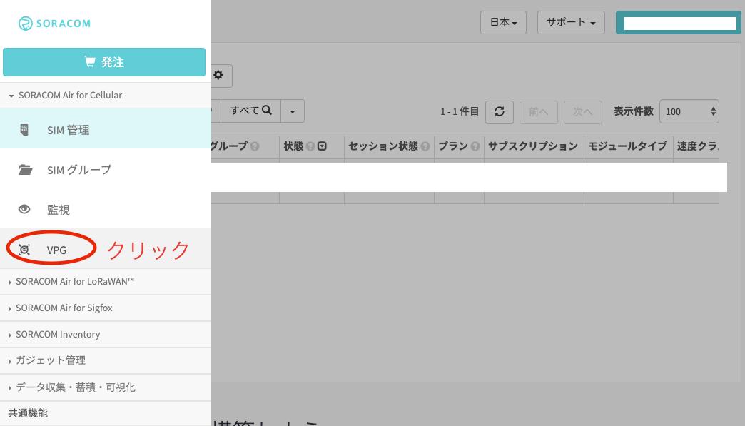 スクリーンショット 2020-03-07 23.15.52.png