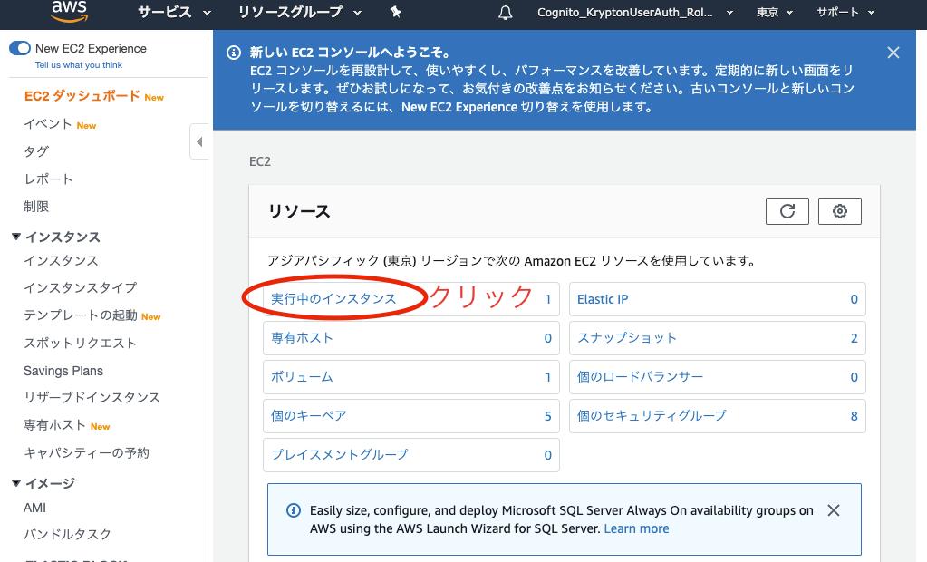 スクリーンショット 2020-03-08 0.01.10.png