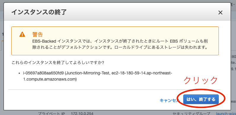 スクリーンショット 2020-03-09 0.44.26.png