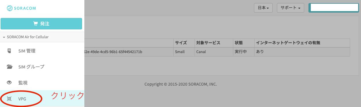 スクリーンショット 2020-03-09 0.27.57.png