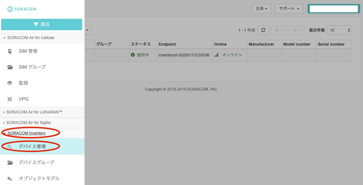 スクリーンショット 2020-01-13 21.12.00.png