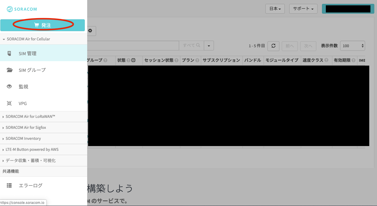 スクリーンショット 2020-02-16 20.26.26.png