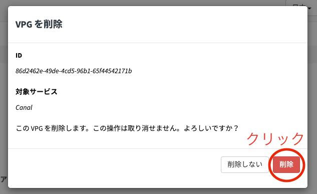 スクリーンショット 2020-03-09 0.33.49.png