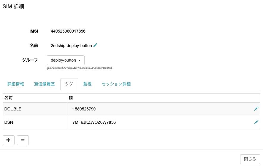 スクリーンショット 2020-02-01 12.14.16.png