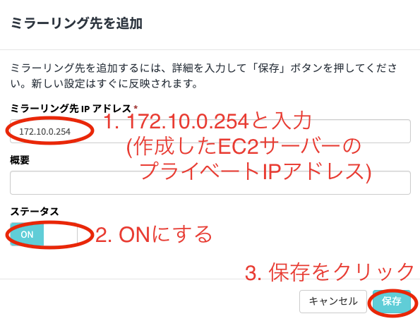 スクリーンショット 2020-03-08 0.12.09.png