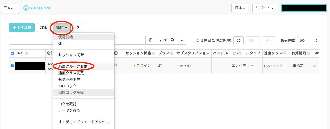 スクリーンショット 2020-02-16 22.56.47.png