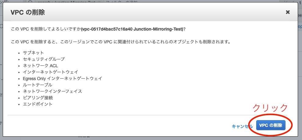 スクリーンショット 2020-03-09 0.51.41.png