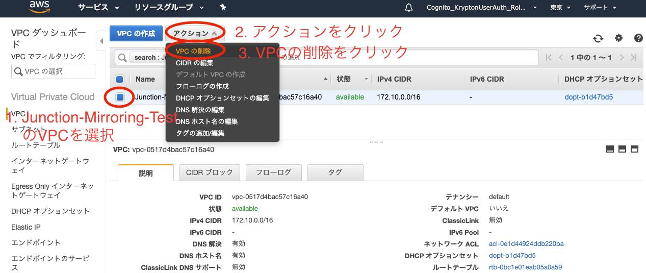 スクリーンショット 2020-03-09 0.49.51.png