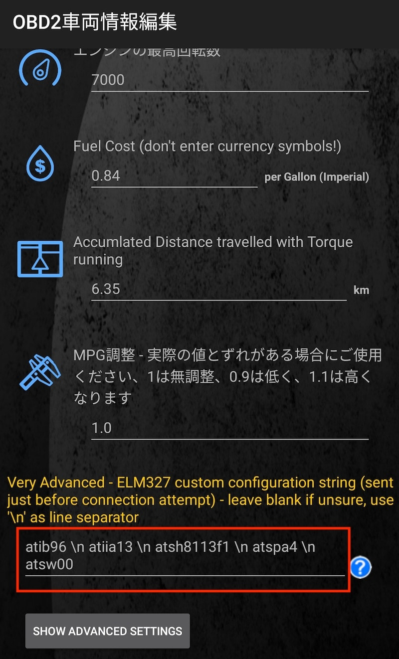 Screenshot_20200830_133158_org.prowl.torque.jpg