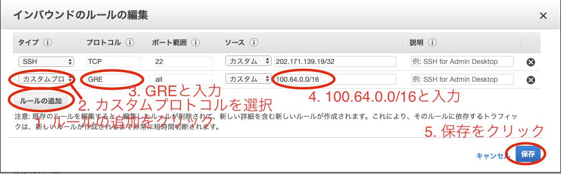 スクリーンショット 2020-03-08 0.06.38.png