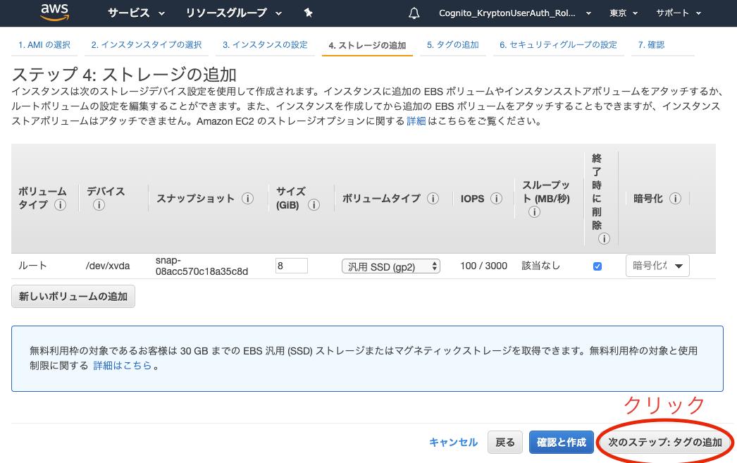 スクリーンショット 2020-03-07 21.39.09.png