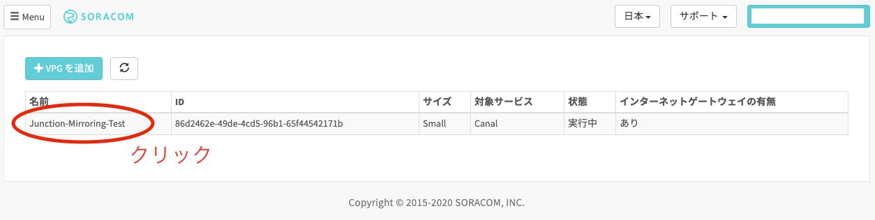 スクリーンショット 2020-03-09 0.29.28.png